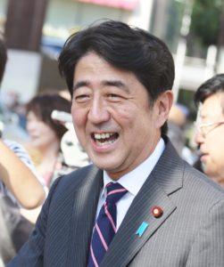Japanese Prime Minister, Shinzo Abe