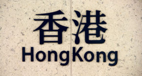 Hong Kong stock exchange explores new share structures
