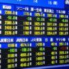 Japan stock exchange, Japanese investors