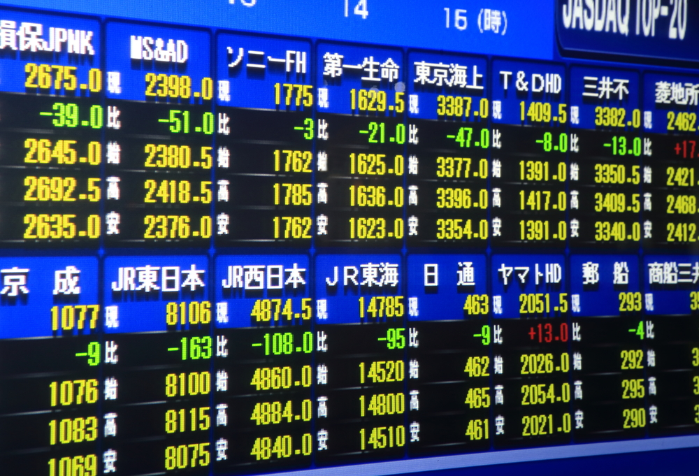 Japan stock exchange, Japanese investors