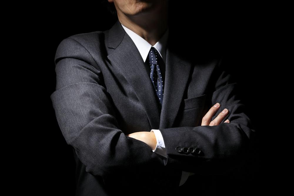 whistleblowing, businessman, corporate culture