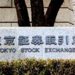 Japan, GPIF, ESG, investment, Tokyo stock exchange