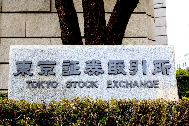 Japan, GPIF, ESG, investment, Tokyo stock exchange
