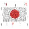 Japan, stewardship code, Abenomics
