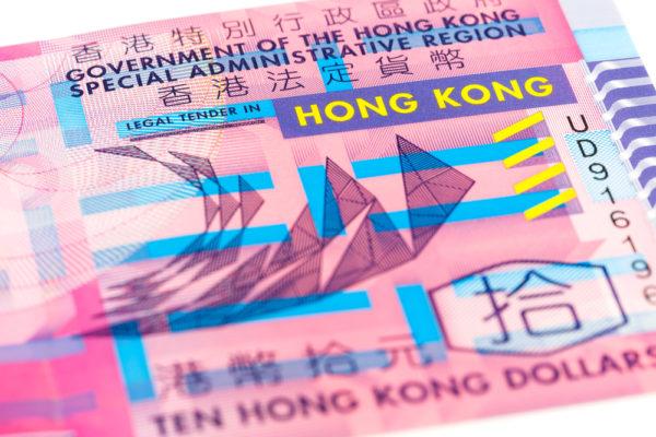 Hong Kong, Hong Kong Stock Exchange